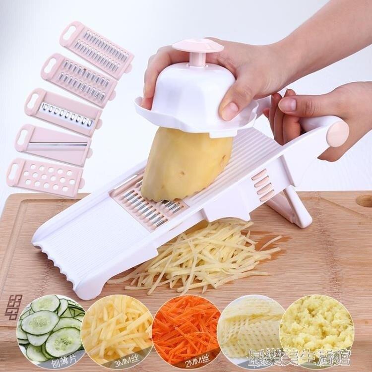 廚房多功能切菜神器刨絲器蘿蔔馬鈴薯絲刮絲擦絲器擦菜器家用切絲器