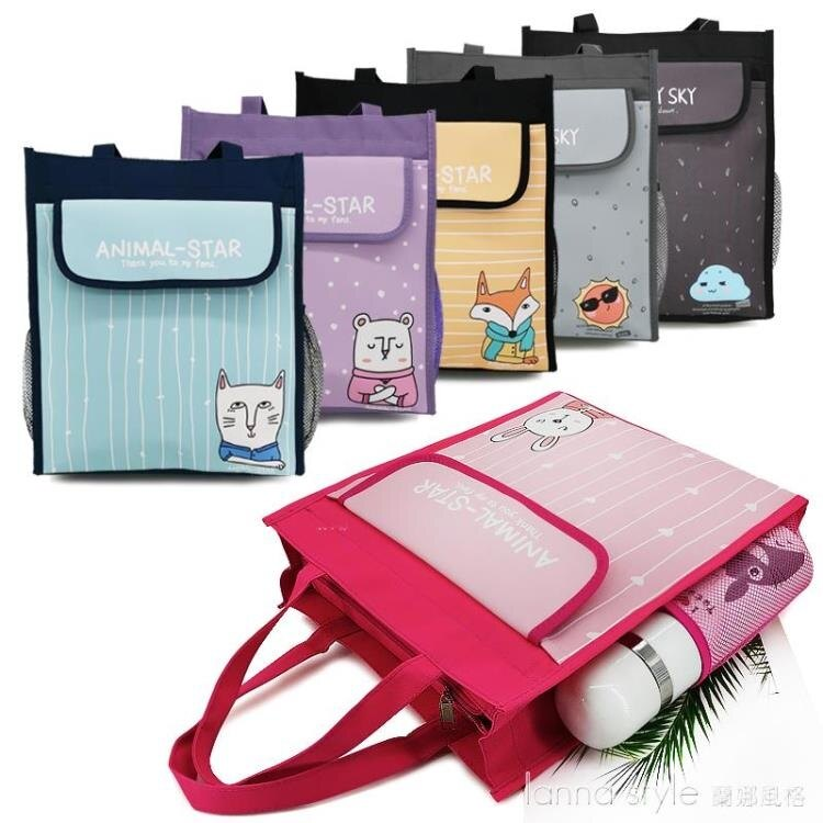 小學生補習袋兒童補課包學習袋作業袋美術袋A3防水8K手提袋拎書袋