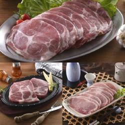 綠安生活 家香豬-梅花沙朗烤肉片300g/梅花肉排300g/里肌豬排300g任選7包
