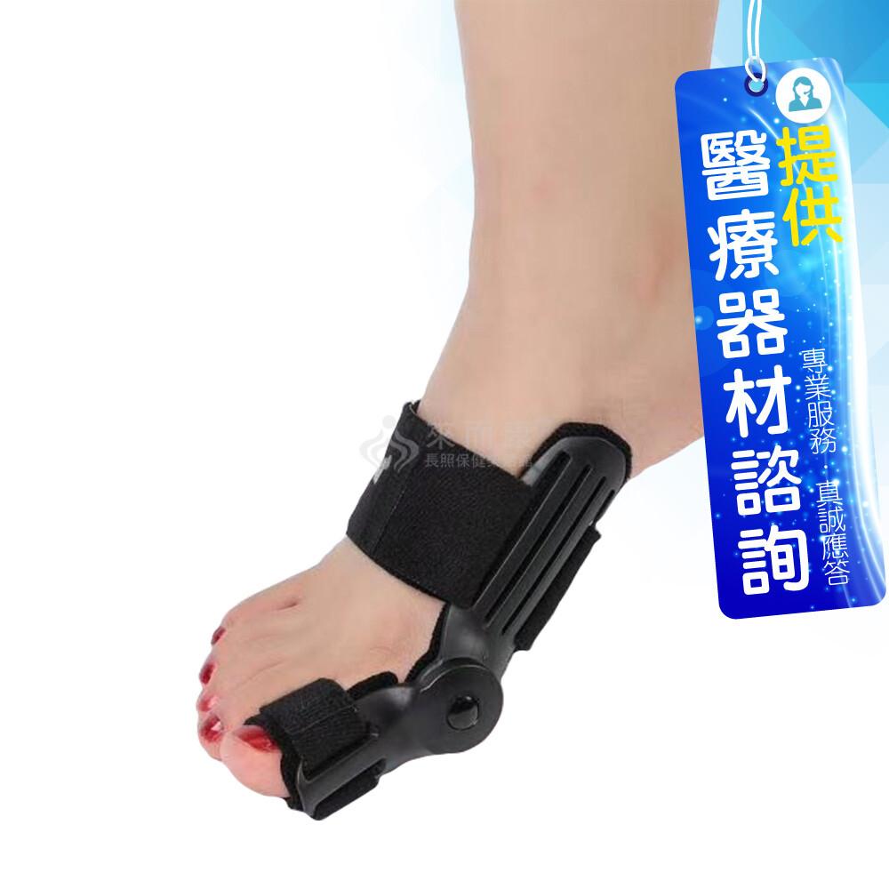 來而康 佳新 肢體裝具 jxtc-001 拇指外翻矯正器(單支)