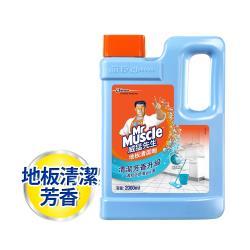 威猛先生 地板清潔劑-舒活海洋(2000ml)