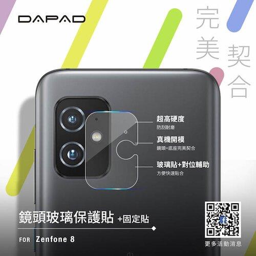 Dapad  for  ASUS ZenFone 8 ZS590KS 5G ( 5.9吋 )    -鏡頭保護貼