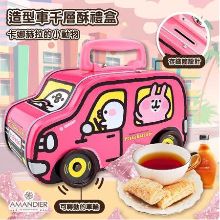 卡娜赫拉~小動物造型車千層酥禮盒