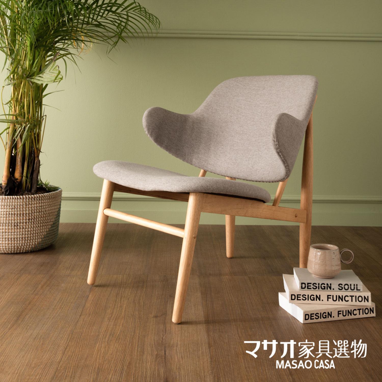 *維澤爾休閒椅-灰色