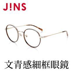 JINS 文青感金屬細框眼鏡(ALMF18S353)木紋棕