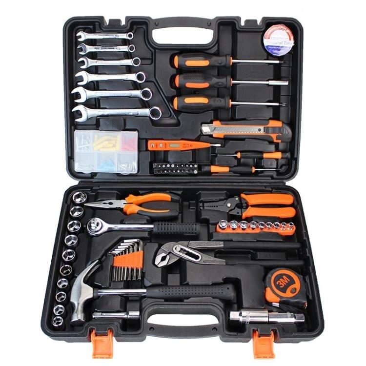 五金工具箱 工具套裝 手動工具組套 家用維修工具 禮品 【快速出貨】