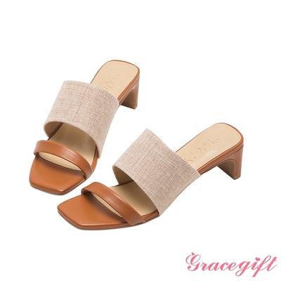 Grace gift X唐葳-聯名素面寬帶扁跟涼拖鞋 棕