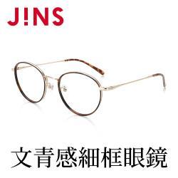JINS 文青感金屬細框眼鏡(ALMF18S352)木紋棕
