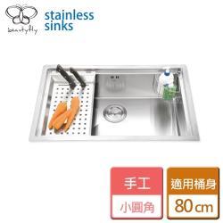 【傑泰】手工小圓角方型槽-無安裝服務(JT-805)
