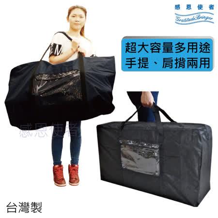 感恩使者 折疊式輪椅收納袋/外出袋- 多用途 超大容量 台灣製 [ZHTW2008]