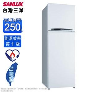 預購~台灣三洋1級能效250L雙門定頻冰箱SR-C250B1~含拆箱定位(預計6月中旬到貨