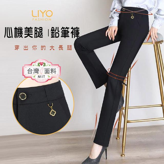 褲子-LIYO理優-美腿化妝師鉛筆褲-E011001