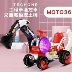 TECHONE MOTO36 兒童電動挖土機可騎可坐男女孩玩具車電瓶工程車遙控車