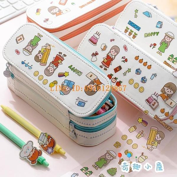 韓版雙層筆袋大容量文具盒日系兒童可愛鉛筆盒【奇趣小屋】