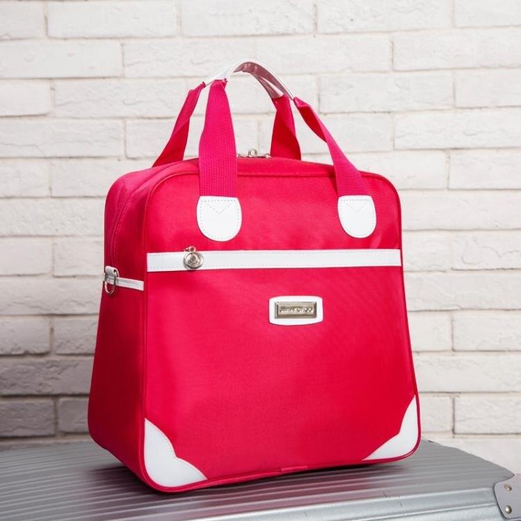 618預售-旅行袋短途行李包可套拉桿防水牛津布旅行包摺疊手提行李袋-限時下殺八五折