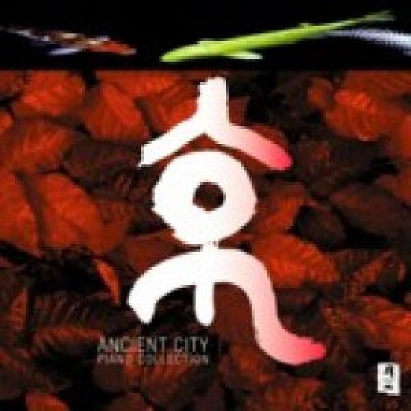 【停看聽音響唱片】【CD】【平和之月】京/鋼琴合輯
