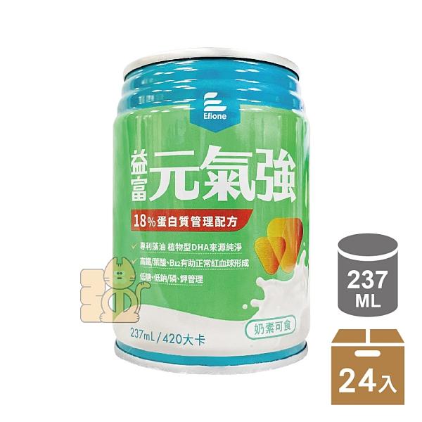 益富 元氣強 18%蛋白質管理 237ml 一箱24罐