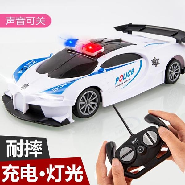 爬牆車 充電遙控車玩具帶燈光兒童玩具車男孩遙控汽車賽車小孩玩具汽車