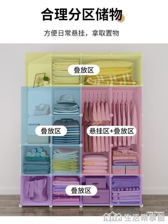 簡易衣櫃組裝現代簡約櫃子儲物櫃家用臥室出租房收納掛塑料布衣櫥 NMS 愛尚生活