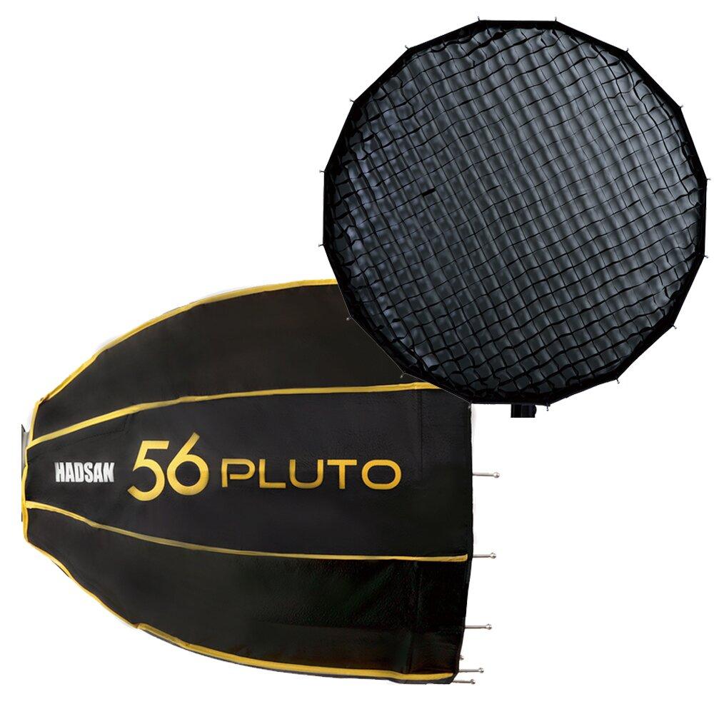 HADSAN Pluto 56 深型快收無影罩 + 蜂巢 + 卡口.