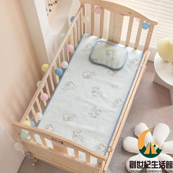 嬰兒涼席兒童冰絲席寶寶午睡涼席床墊枕頭夏季涼席兩件套藍色米奇120*60cm【創世紀生活館】