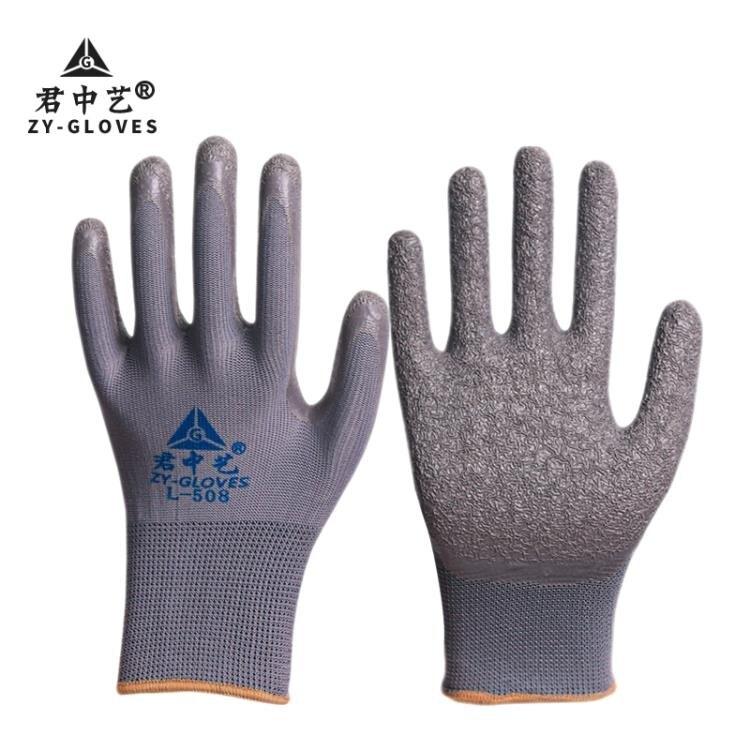 手套勞保耐磨工作防滑塑膠橡膠乳膠工地干活勞工防水膠皮手套男 愛尚生活