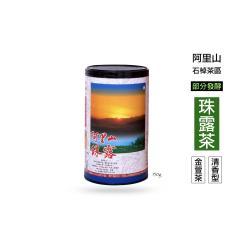 阿里山珠露茶 2021春茶-金萱茶