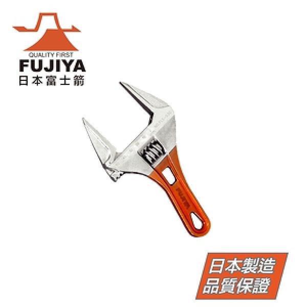 【日本Fujiya】超大開口輕量活動板手28mm