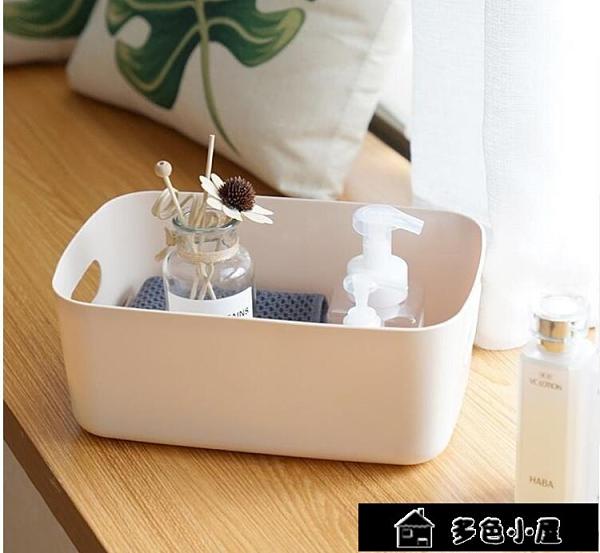 桌面收納 雜物收納盒塑料桌面簡約宿舍收納神器ins風辦公室桌上物品置物盒
