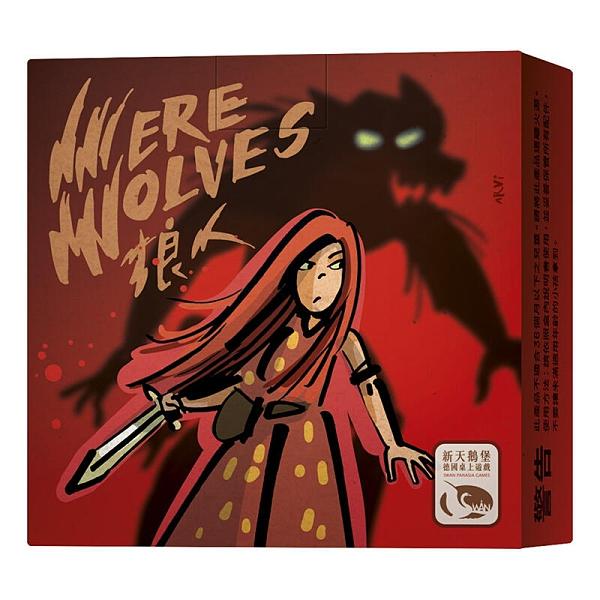 『高雄龐奇桌遊』 狼人 隨身版 2020新板 WEREWOLVES 2020 TRAVEL 繁體中文版 正版桌上遊戲專賣店