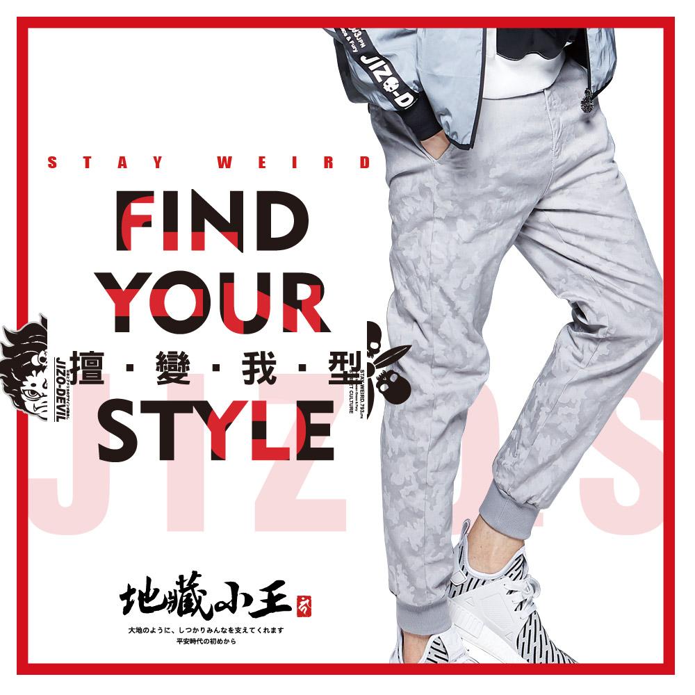 【6折限定】擅變我型-變色龍透濕透氣西裝運動褲(灰色) - JIZO 地藏小王