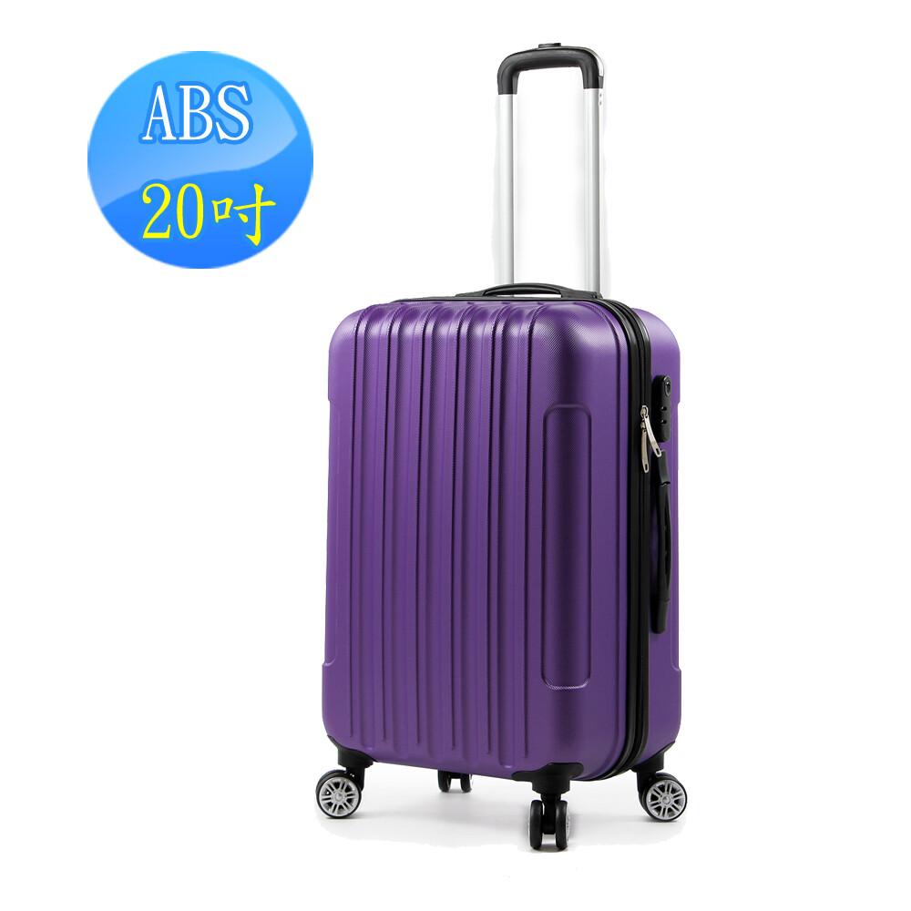 sindip  abs防刮 超輕量 磨砂外殼 20吋行李箱