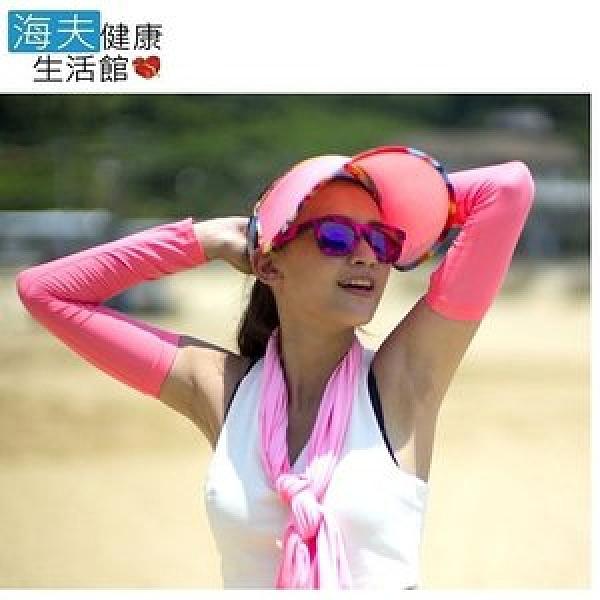 【海夫】HOII SunSoul后益 先進光學涼感 防曬 高爾夫球袖套藍 M