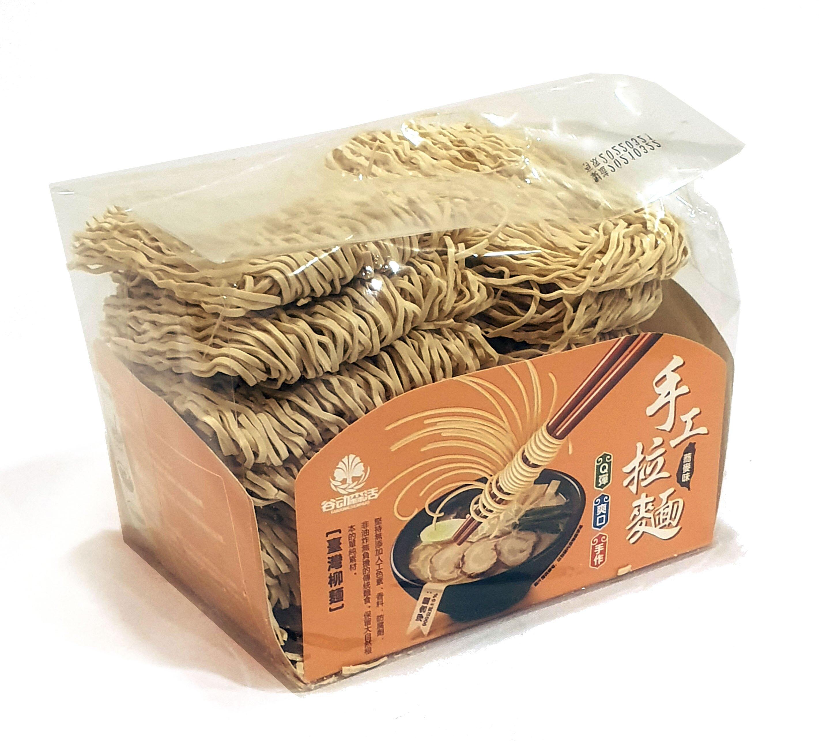 穀動森活 日曬手工拉麵 900公克/包 (台灣製造)