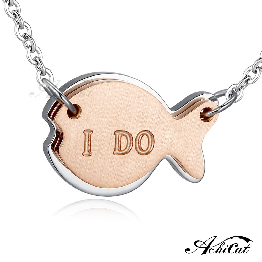 achicat 鋼項鍊 珠寶白鋼 幸福時刻 小魚項鍊 女項鍊 鎖骨鍊 c5160