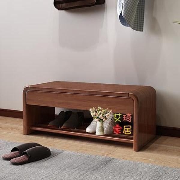 坐式鞋櫃 北歐實木換鞋凳木凳子家用簡約現代門口軟包座墊可坐式進門換鞋櫃T