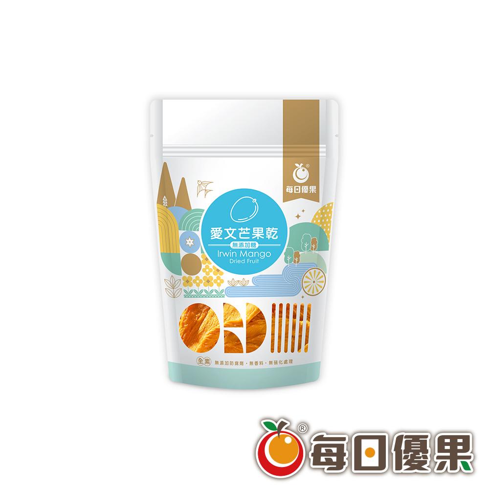愛文芒果乾(無添加糖)隨手包(75G) 每日優果