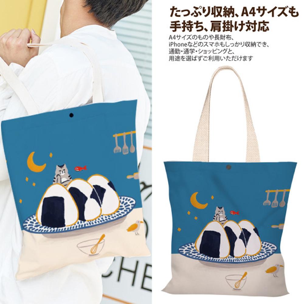 【Sayaka紗彌佳】日系創意手繪插畫風格系列肩背帆布包 -海苔飯糰&貓咪