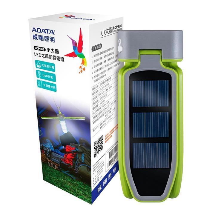 威剛 LED 小太陽能露營燈