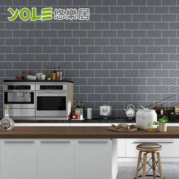 【YOLE悠樂居】浴室自黏耐磨防水防潮磚紋壁紙壁貼-灰(3m)