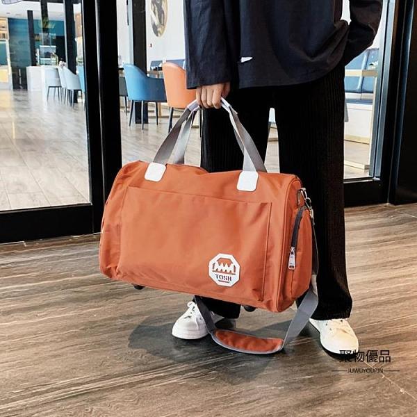 旅行包韓版短途潮耐用牛津布新品男女通用斜挎包手提大容量旅行袋【聚物優品】