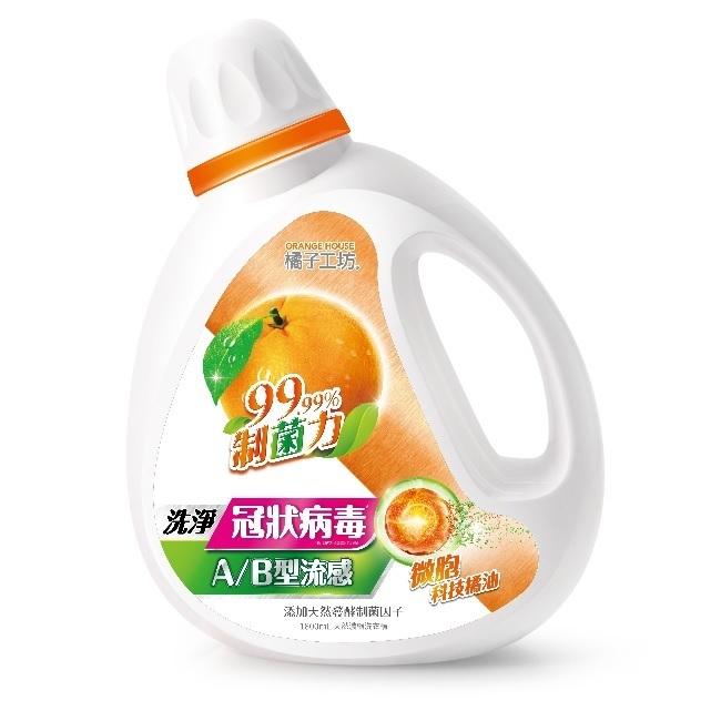 天然制菌力濃縮洗衣精1800ml-箱購
