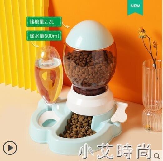 寵物飲水器自動喂食器貓咪飲水機貓狗狗喝水器流動不插電水碗用品
