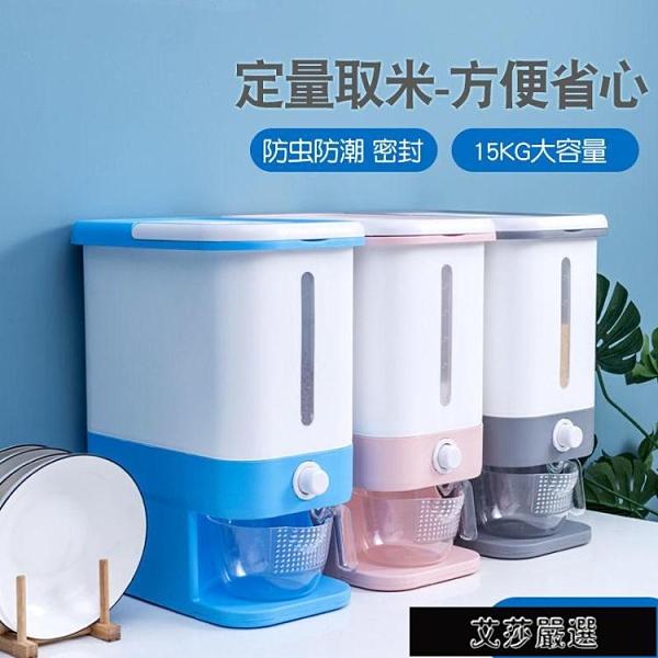 米桶 北歐風超大米缸裝米桶防蟲防潮30斤家用儲米箱大米收納盒面粉儲存