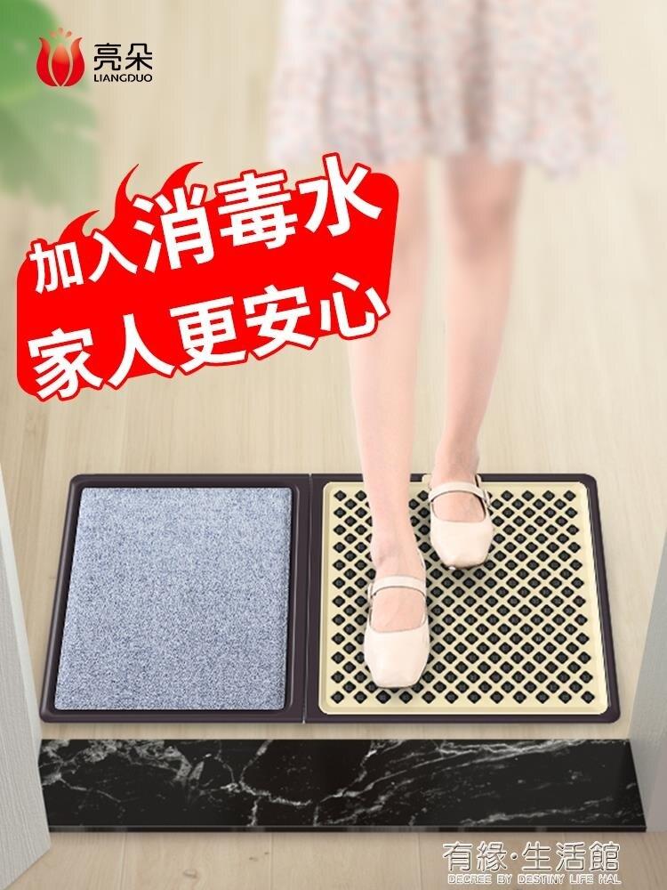 消毒地墊 入戶進門消毒地墊門口吸水地毯家用鞋底消毒器自動清潔腳墊子神器