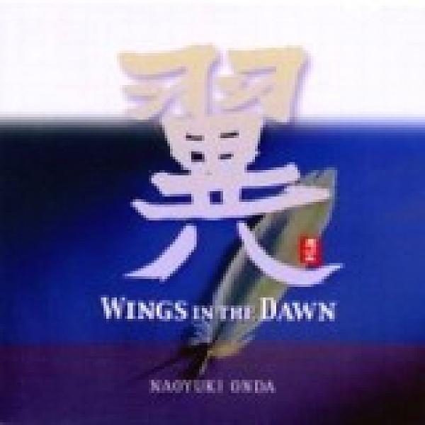 【停看聽音響唱片】【CD】【平和之月】翼/恩田直幸