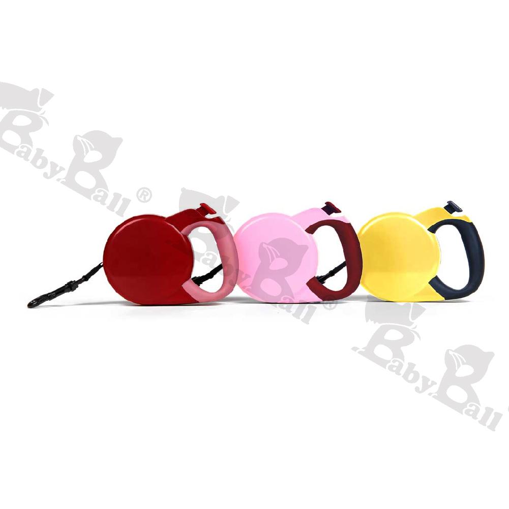 Beamer 寵物自動拉帶-伸縮牽引拉繩/雙色 (size:S)