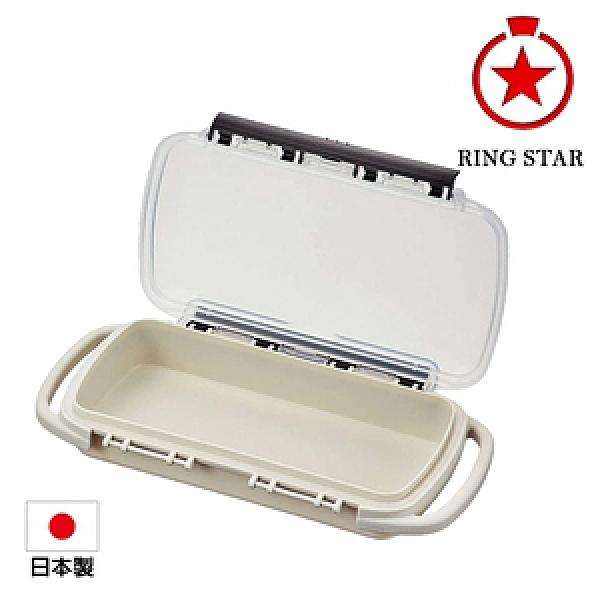 【Ringstar】可吊掛多用途工具收納盒-EC-2100F