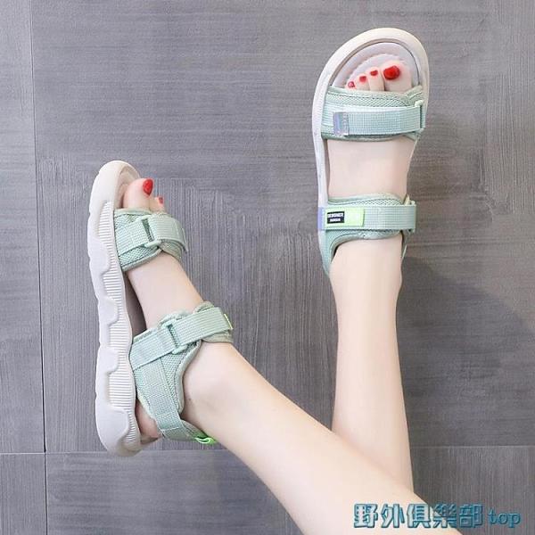 運動涼鞋 涼鞋女2021年夏季新款時尚平底百搭學生沙灘防滑軟底運動女鞋 快速出貨