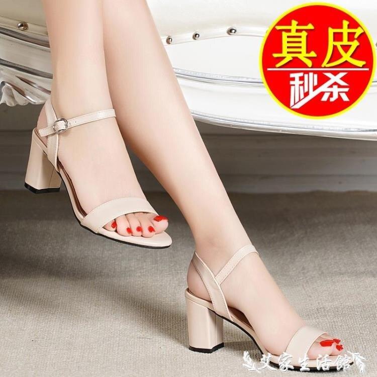 中跟涼鞋 2021新款佳人紅蜻蜓真皮一字帶涼鞋女夏中跟粗跟小碼女鞋清倉特價